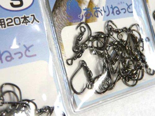 他の写真3: あおりねっと☆アジフック(黒色 20本入り)【ネコポスだと送料190円】