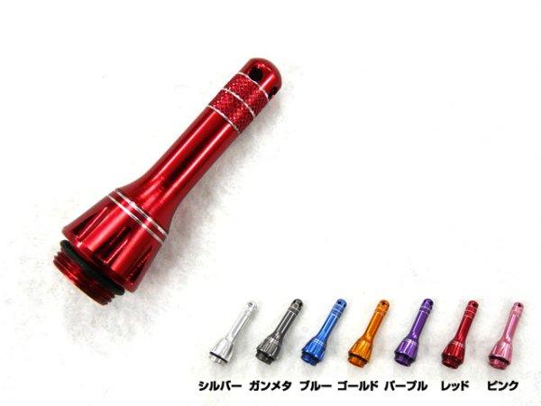 画像1: MORE BAITS☆ボディーキーパー5(BODY KEEPER V) UPA-005【ネコポスだと送料220円】