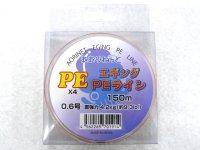 あおりねっと☆エギングPEラインX4 150m ASCF01 0.6号【ネコポスだと送料190円】