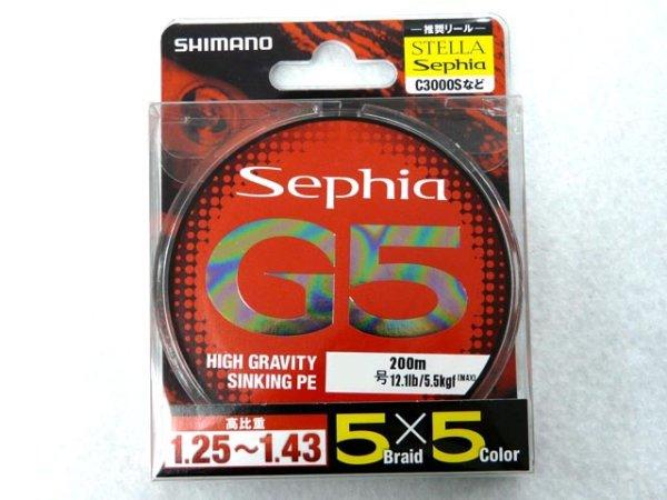 画像1: シマノ(Shimano)☆セフィア(Sephia) G5 PE PL-E65N 200m【メール便だと送料220円】