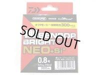 ダイワ(DAIWA)☆UVF棚センサーブライトNEO+Si2 0.8号 300m【ネコポスだと送料220円】
