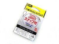 デュエル(DUEL) ヨーヅリ(YOZURI)☆クイックリーダー(Quick Leader) スナップ付 1.5号【ネコポスだと送料220円】