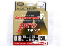 デュエル(DUEL)☆Armored F+ Pro エギング 150m【ネコポスだと送料190円】