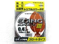 ユニチカ(UNITIKA)☆キャスライン エギングスーパーPE3 150m 0.4号【メール便だと送料90円】