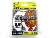 ユニチカ(UNITIKA)☆キャスライン エギングスーパーPE3 150m 0.6号【メール便だと送料90円】