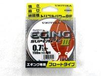 ユニチカ(UNITIKA)☆キャスライン エギングスーパーPE3 150m 0.7号【メール便だと送料90円】