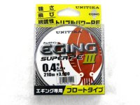 ユニチカ(UNITIKA)☆キャスライン エギングスーパーPE3 210m 0.4号【ネコポスだと送料190円】