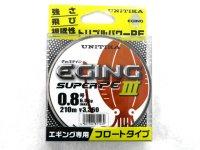 ユニチカ(UNITIKA)☆キャスライン エギングスーパーPE3 210m 0.8号【ネコポスだと送料190円】