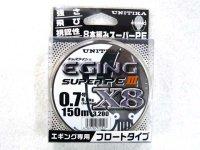 ユニチカ(UNITIKA)☆キャスライン エギングスーパーPE3 X8 150m 0.7号【ネコポスだと送料220円】