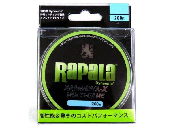 画像1: ラパラ(Rapala)☆ラピノヴァ・エックス マルチゲーム(RAPINOVA-X MULTI-GAME) 200m 0.6〜1.2号【メール便だと送料220円】