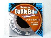 クレハ☆SEAGUAR バトルエギII(Battle Egi) 100m【ネコポスだと送料220円】