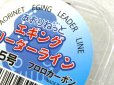 画像3: あおりねっと☆エギングリーダーライン 徳用50m巻 CK-31【お得商品】【ネコポスだと送料220円】