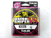 サンライン(SUNLINE)☆ダンクスナイパー ビジブルサイト(DUNK SNIPER VS) 160m【送料590円(北・沖 除く)】