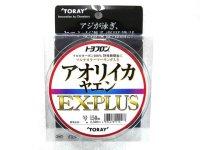 東レ(TORAY)☆トヨフロン アオリイカヤエンEX-PLUS 150m【ネコポスだと送料220円】