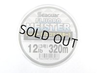 クレハ☆シーガーフロロマイスター(Seaguar FLUORO MEISTER) 12lb. 3.0号 320m【送料590円 8千円以上送料無料】