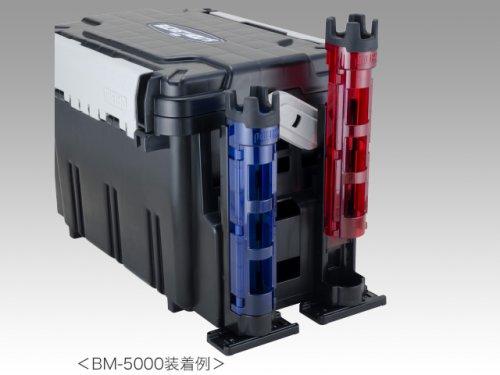 他の写真1: 明邦化学工業(MEIHO)☆ロッドスタンド BM-250 Light【送料590円(北・東北・沖 除く)】