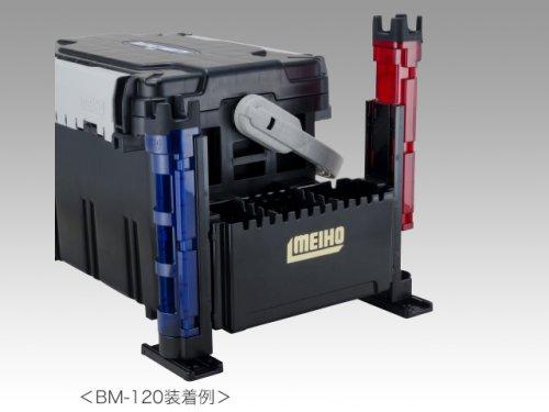 他の写真3: 明邦化学工業(MEIHO)☆ロッドスタンド BM-250 Light【送料590円(北・東北・沖 除く)】