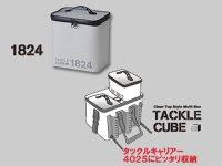第一精工☆タックルキューブ(TACKLE CUBE) 1824【送料590円(北・沖 除く)】