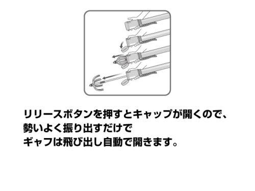 他の写真1: 第一精工☆オートキングギャフ 630【北・沖 除き送料無料】