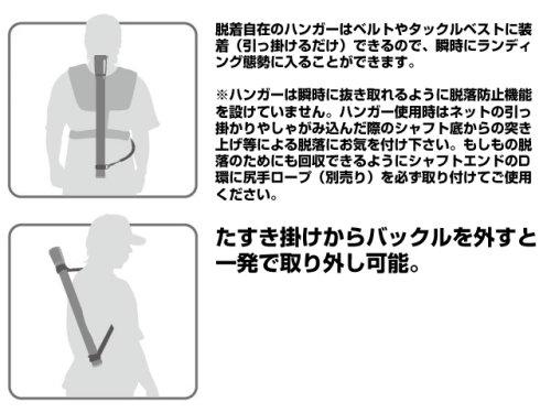 他の写真2: 第一精工☆オートキングギャフ 630【北・沖 除き送料無料】