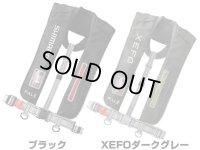 シマノ(Shimano)☆ラフトエアジャケット(自動膨脹) VF-051K【アウトレット激安セール品】【【北・沖 除き送料無料】