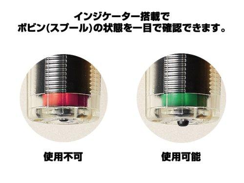 他の写真3: Takashina(高階)☆BLUE STORM BSJ-9120(自動膨張式)【全国一律送料無料】
