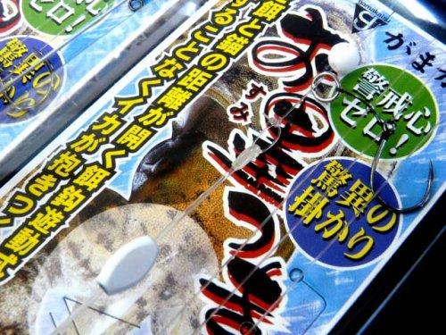 他の写真3: がまかつ(gamakatsu)☆お墨付きアオリイカするする仕掛 IK-040【ネコポスだと送料220円】