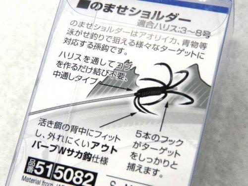 他の写真3: カツイチ(KATSUICHI)☆のませショルダー【ネコポスだと送料220円】