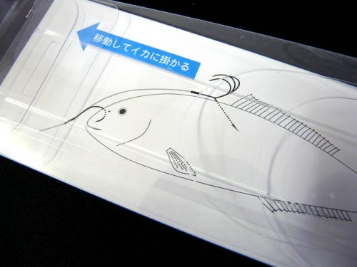 他の写真2: リュックス☆アオリイカ専用誘導仕掛(リュック針) フィッシュイーター兼用 2本組【送料590円(北・沖 除く)】