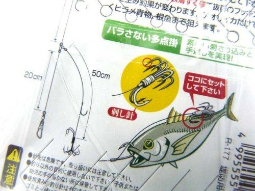 他の写真3: マルフジ(Marufuji)☆泳がせ五目 堤防用のませ獲り R-177 S【ネコポスだと送料220円】