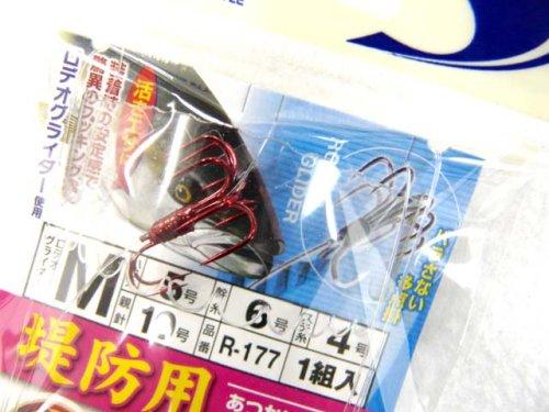 他の写真2: マルフジ(Marufuji)☆泳がせ五目 堤防用のませ獲り R-177 M【ネコポスだと送料220円】
