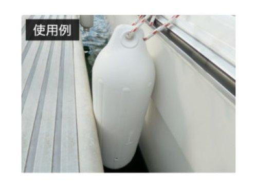 他の写真3: BMO JAPAN☆エアーフェンダー C11752(D14×L51cm)【送料590円(北・沖 除く)】