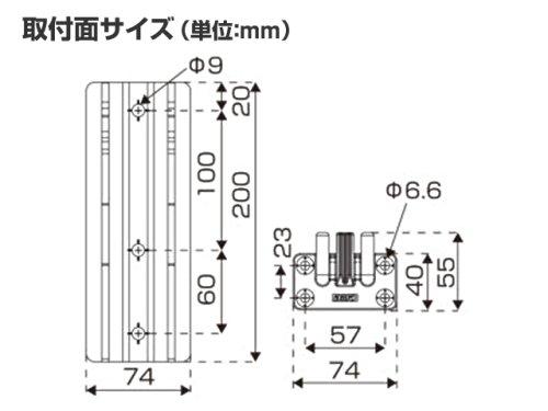 他の写真3: BMO JAPAN☆ボートドーリー2 6インチ 30E0062【北・沖 除き送料無料】