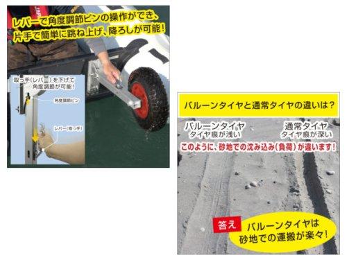 他の写真1: BMO JAPAN☆ボートドーリー2 バルーンタイヤ 30E0064【北・東北・沖 除き送料無料】