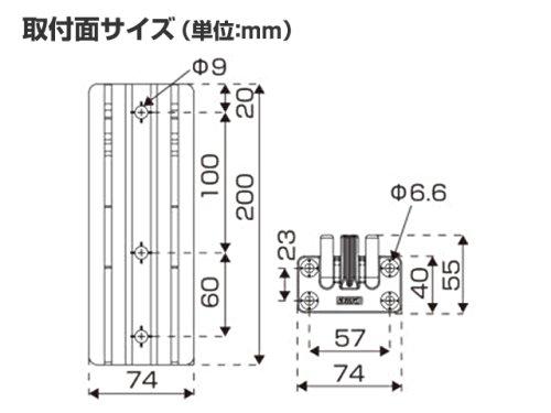 他の写真3: BMO JAPAN☆ボートドーリー2 バルーンタイヤ 30E0064【北・東北・沖 除き送料無料】