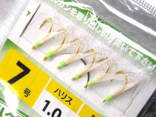 他の写真1: プロマリン(PRO MARINE)☆ハゲ皮サビキ 3枚組 ASA015【ネコポスだと送料220円】