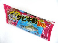 マルキユー☆常温保存可能 サビキ君1kg(ウェットタイプ)【送料590円(北・沖 除く)】