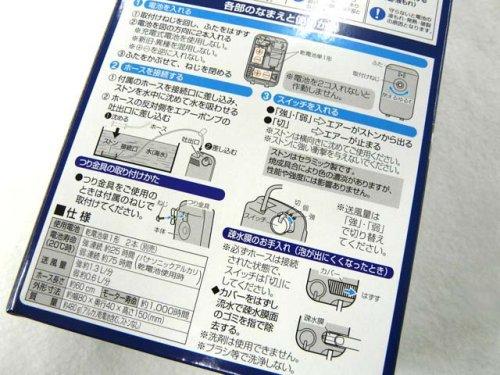他の写真3: ハピソン(Hapyson)☆乾電池式エアーポンプミクロ YH-735C【送料590円 8千円以上送料無料】