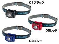 ブリーデン(BREADEN)☆ノットオンリーネックライト(NOT ONLY NECK LIGHT) BNL-04 Ninja【送料590円(北・沖 除く)】