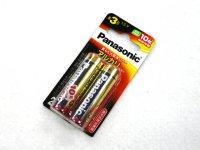 パナソニック(Panasonic)☆アルカリ乾電池 単3形2本パック LR6XJ/2B【ネコポスだと送料190円】