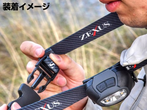 他の写真2: 冨士灯器☆ZEXUS LED LIGHT ZX-S260【送料590円(北・沖 除く)】