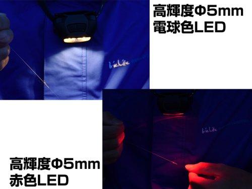他の写真3: 冨士灯器☆ZEXUS LED LIGHT ZX-S260【送料590円(北・沖 除く)】