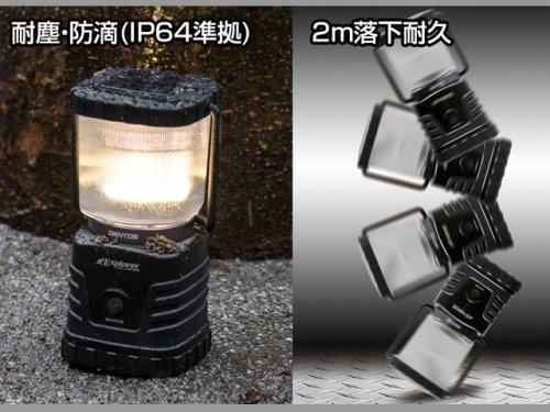 他の写真3: ジェントス(GENTOS)☆エクスプローラー(Explorer) EX-V777D【送料590円(北・東北・沖 除く)】