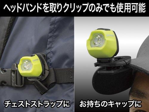 他の写真1: ジェントス(GENTOS)☆LED小型ヘッドライト HC-24YG【送料590円(北・東北・沖 除く)】