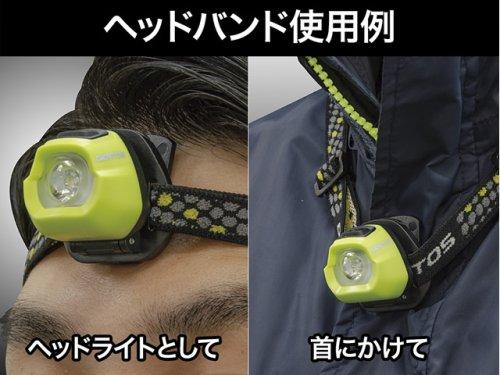他の写真2: ジェントス(GENTOS)☆LED小型ヘッドライト HC-24YG【送料590円(北・東北・沖 除く)】