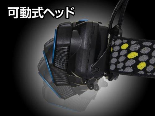 他の写真2: ジェントス(GENTOS)☆LEDヘッドライト WS-243HD【送料590円(北・東北・沖 除く)】