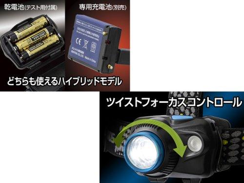 他の写真3: ジェントス(GENTOS)☆LEDヘッドライト WS-243HD【送料590円(北・東北・沖 除く)】