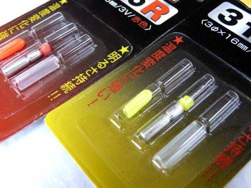 他の写真1: ヒロミ産業☆ミライト316 R(赤)・Y(黄) 発光ダイオード付リチウム電池【ネコポスだと送料220円】