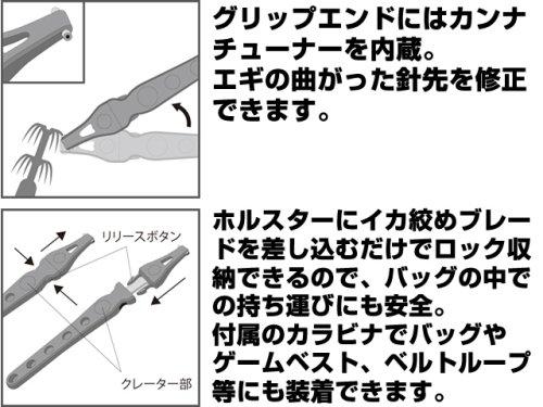 他の写真1: 第一精工☆イカシメ+ホルスター【メール便だと送料220円】