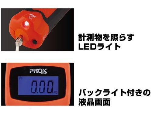 他の写真1: プロックス(PROX)☆デジタルスケール27 PX905【送料590円(北・東北・沖 除く)】